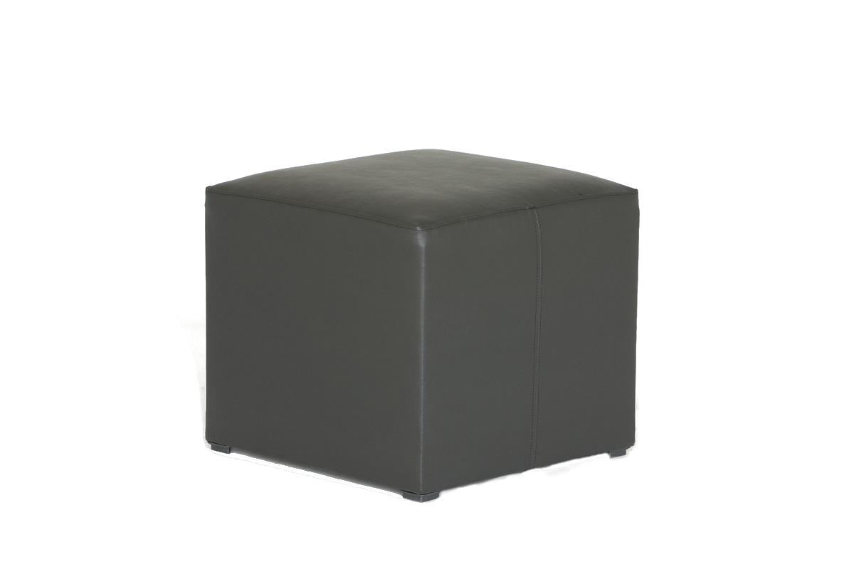 Black Cube Stool Seat